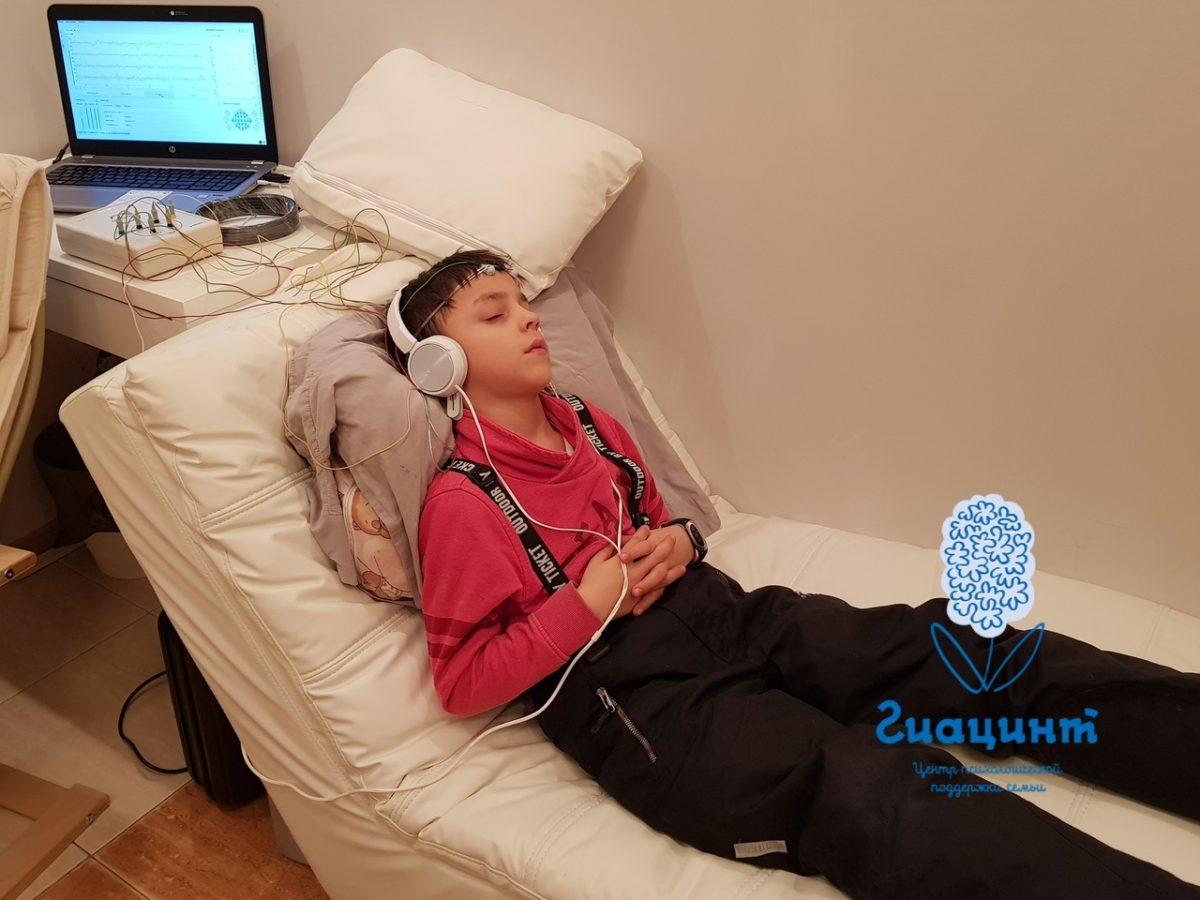 #биоакустическаякоррекция #АКЦИЯ в центре «Гиацинт»