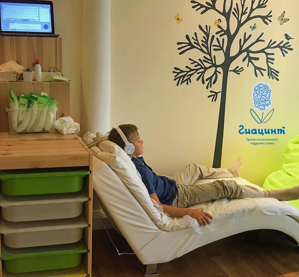 Процедура биоакустической коррекции в нашем центре проходит в теплой и уютной обстановке.